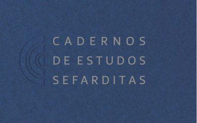 New issue of Cadernos de Estudos Sefarditas