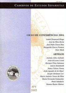Nº5 / 2005