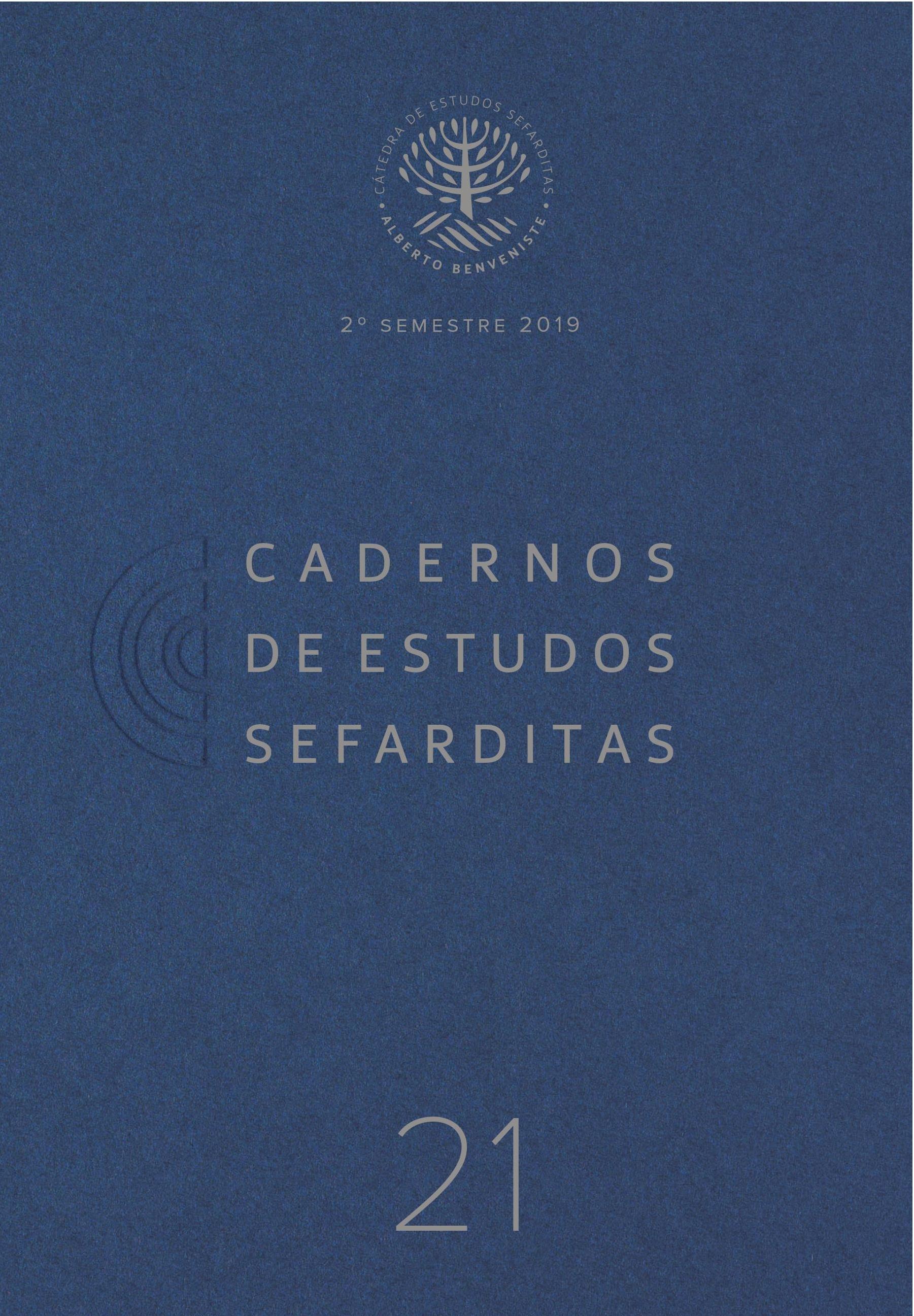 O novo número dos Cadernos de Estudos Sefarditas